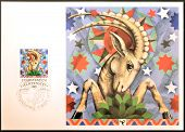 Stamp printed in Liechtenstein dedicated to signs of the Zodiac shows Capricorn