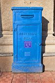 stock photo of old post office  - Blue retro styled mail box near post office in Kursk Russia - JPG