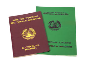 picture of passport template  - Tajikistan passport and birth certificate isolated on the white background  - JPG