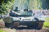 T72-M4cz, tank
