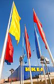 Samara, Russia - September 14, 2014: Ikea Samara Store. Ikea Is The World's Largest Furniture Retail