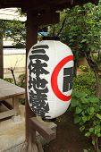 Japanese Lantern In Temple