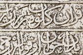 Antique Arabic Letters