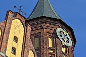 Tower Koenigsberg Cathedral. Kaliningrad (formerly Koenigsberg), Russia