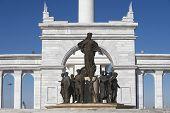 Exterior of the beautiful Kazakh Eli monument in Astana, Kazakhstan.