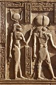 Isis And Horus Stone Carvings