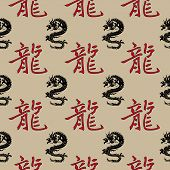 Vector Seamless Dragons With The Chinese Hieroglyphs.eps