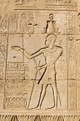 Ancient Egyptian Pharaoh carving, Dendera Temple, Egypt