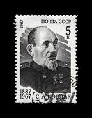 Ussr - Circa 1987: Cancelled Stamp Printed In The Ussr, Shows Famous Russian Millitary Commander, Pa
