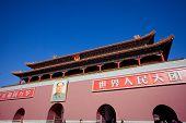 BEIJING, CHINA 16 FEBRUARY 2013:  the main entrance of Tiananmen Gate