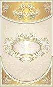 Vintage Invitation or Wedding frame in  light gold color