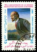Vintage Postage Stamp. Lenin. Founder Of The Ussr .