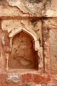 Decorative Pattern - Stone Carving In Qutub Minar, New Delhi, India