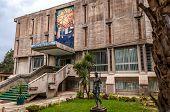 Building National Museum Of Ethiopia