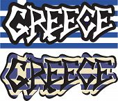 Greece word graffiti different style. Vector