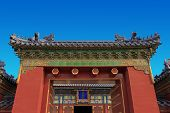 pic of emperor  - Emperor temple hall is a hip roof type dry covering blue glazed tile there are white marble stone balustrade base - JPG