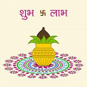 Illustration of coconut and leaves on beautiful pot on decorated rangoli with text of shubh, labh an
