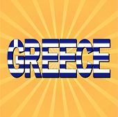 Greece flag text with sunburst vector illustration