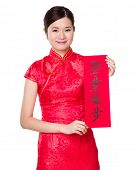 Woman hold Chinese calligraphy, phrase meaning is excel yours studies
