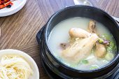 stock photo of ginseng  - Chicken soup with ginseng  korean food - JPG