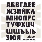 Постер, плакат: Bold Sans Serif Font