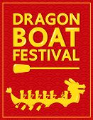 Yellow Dragon Boat Festival On Red Abstract Background Vector Design. Dragon Boat Festival Is A Trad poster