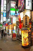 Kabuki-cho in Tokyo