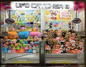 UFO-Catcher