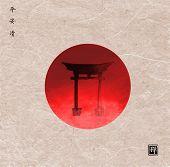 Big Red Sun And Black Sacred Torii Gates On Vintage Paper Background. Traditional Japanese Ink Wash  poster
