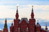 State Historical Museum Of Russia Is A Museum Of Russian History On Red Square In Moscow, Russia poster