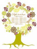 vector beautiful tree