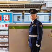 Train Conductor in Tokyo