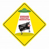 image of towing  - Road sign - JPG