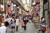 Nagoya Shopping