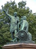 Famous Statue Of Minin And Pozharsky In Moscow