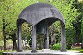 Friedensglocke von Hiroshima