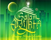 stock photo of hari  - Hari Raya Greeting in Jawi font at city landscape - JPG