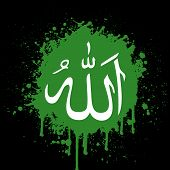 Name des Gottes auf Arabisch