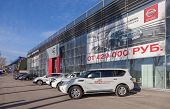 Samara, Russia - April 27, 2014: Office Of Official Dealer Nissan. Nissan Is A Japanese Multinationa