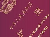 stock photo of passport cover  - The front cover of a People - JPG