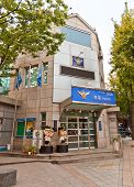 Jongno Police Station In Seoul, Republic Of Korea