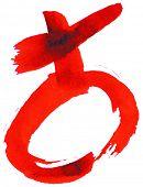 brushed woman symbol