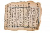 Antique Chinese Prescription