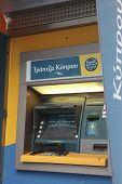 HERAKLION, GREECE - JULY 27: A Bank of Cyprus ATM in Iraklio, Crete. In June 2011 the Bank of Cyprus