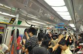 Mass Rapid Transit (MRT) train in Singapore