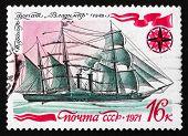 Postage Stamp Russia 1971 Frigate Vladimir, 1848
