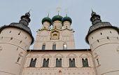 Rostov Kremlin, Russia