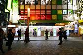Tokyo - Nov 21: Akihabara District November 21, 2013 In Tokyo, Japan.
