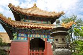 stock photo of lamas  - Beautiful view of the Lama temple in Beijing China - JPG