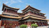 Peking, Lama Tempel